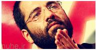 کربلایی حسین سیب سرخی | شب میلاد حضرت عباس (ع) 1394 | سایت نوحه