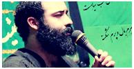 حاج عبدالرضا هلالی | جلسه شب اول محرم  (ع) 1393  هیئت الرضا (ع)