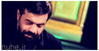 حاج محمود کریمی | جلسه شب دوم فاطمیه دوم 1392