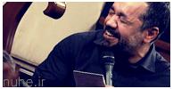 حاج محمود کریمی -  حاج محمدرضا طاهری | شب شهادت امام صادق(ع) 1392 هیئت ثاراله (ع) تهران