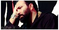حاج مهدی اکبری | جلسه روضه فاطمیه دوم 16 / فروردین / 1393 حسینیه بیت العباس(ع)