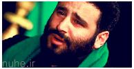 حاج سید مهدی میرداماد |جلسه هفتگی 10 /خرداد /1392