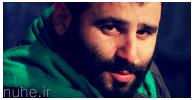 حاج سید مهدی میرداماد | شب شهادت حضرت مسلم(ع) 1393