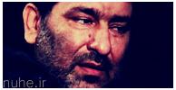 حاج سعید حدادیان | شهادت امام صادق (ع) 1392 مهدیه امام حسن مجتبی (ع)