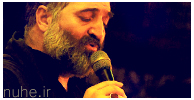 کربلایی نریمان پناهی | شب شهادت فاطمیه اول 1392 مکتب الحسین (ع) تهران
