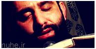 کربلایی جواد مقدم | جلسه هفتگی 5 / شهریور / 1393 هیئت بین الحرمین تهران