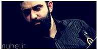 کربلایی جواد مقدم | جلسه شب اول محرم 1392 هیئت خادم الرضا (ع) قم