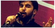 کربلایی حمید علیمی |جلسه شب سوم و چهارم محرم 92(DVDRip) هیئت مکتب الحسین (ع) اصفهان