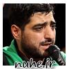 حاج مجید بنی فاطمه شهادت حضرت رقیه91