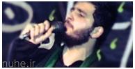 سید مهدی حقی| جلسه شب ششم محرم 1392 هیئت حضرت بنت الحیدر ( س) گیلان