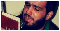 کربلایی سید مهدی حقی  | جلسه شب دوم فاطمیه اول 1393 هیئت حضرت بنت الحیدر(س) گیلان