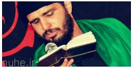 کربلایی سید مهدی حقی | جلسه شب سوم محرم الحرام 1394 |هیئت بنت الحیدر(س) گیلان