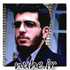 کربلایی سید مهدی حقی