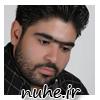 کربلایی محمد علی وطن خواه